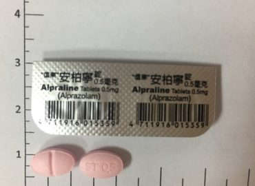 Alpraline